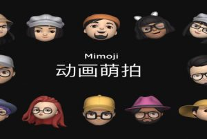 Xiaomi Disputes Claims It Plagiarised Apple's Memoji for Mimoji (Legal Actions)
