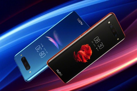 Nubia Z20 With Dual Displays, Triple Rear Cameras Launched
