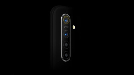Realme 64-Megapixel Quad Camera Smartphone Tech to Be Showcased on August 8