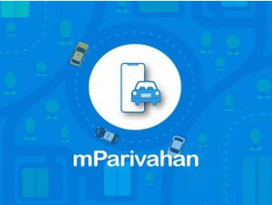 How to download virtual Driving License using mParivahan app.