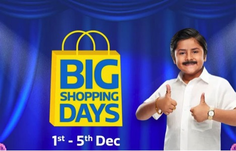Flipkart Big Shopping Days- Top deals