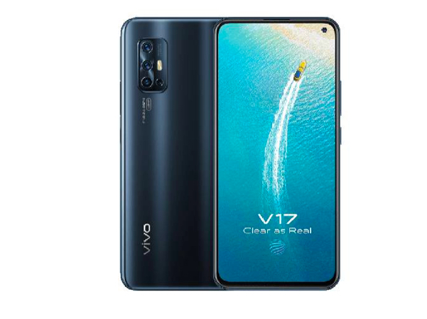 Vivo V17 offer: Here's how you can win another Vivo V17 for free